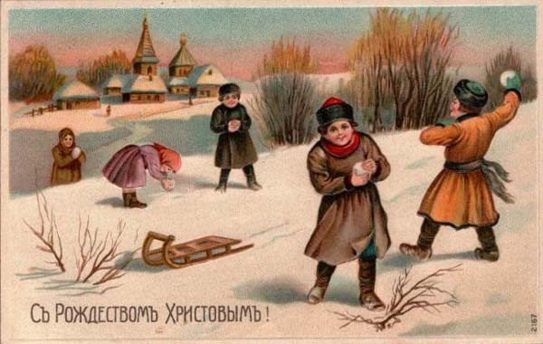 merry christmas - Merry Christmas In Russian
