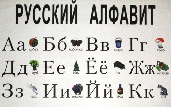 To Speak Russian From 26