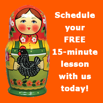 Free 15-Minute Session